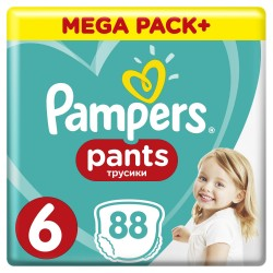 PAMPERS PANTS 6 MAXI +15kg...