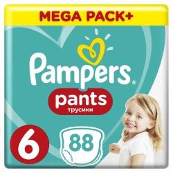 PAMPERS PANTS 6 -15kg 88 SZTUK